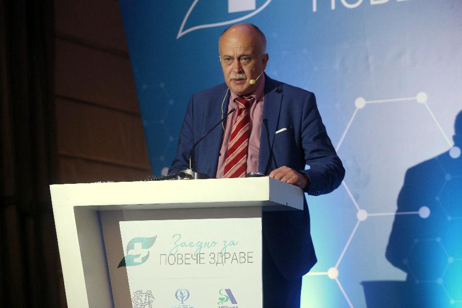 """Първа национална конференция """"Заедно за повече здраве"""""""